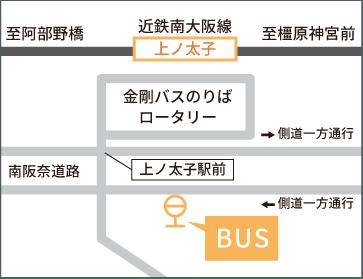 「上ノ太子」駅前