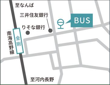「金剛」駅前