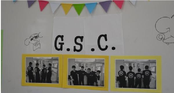 G.S.C.(グローバルスタディーズクラブ)